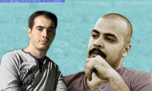 واحد خلوصی - حسین رونقی ملکی