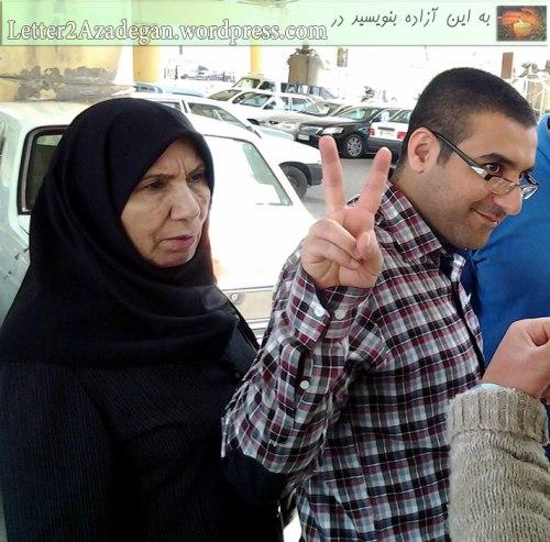 محسن قشقایی زاده را آزاد کنید