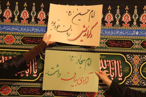 خواستههای یاران زندانی عقیدتی، محمدعلی طاهری - شام غریبان 93 - 13 آبان 93 | عکس: فیسبوک ستاد آزادی استاد محمد علی طاهری