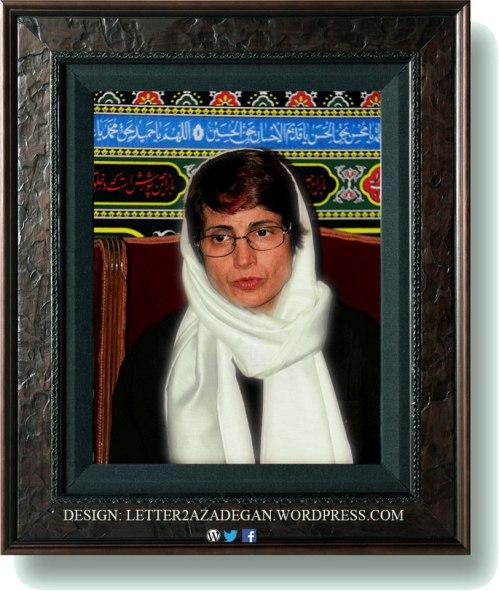 نسرین ستوده - 13 آبان 1393 - عاشورای 93